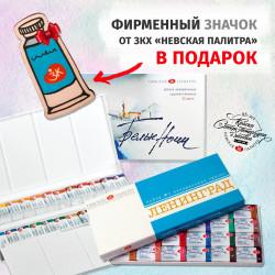 Подарок от ЗКХ