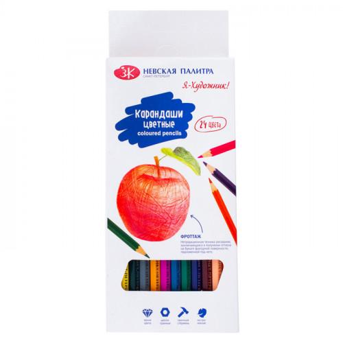 Набор цветных шестигранных карандашей, 24 цвета, картон