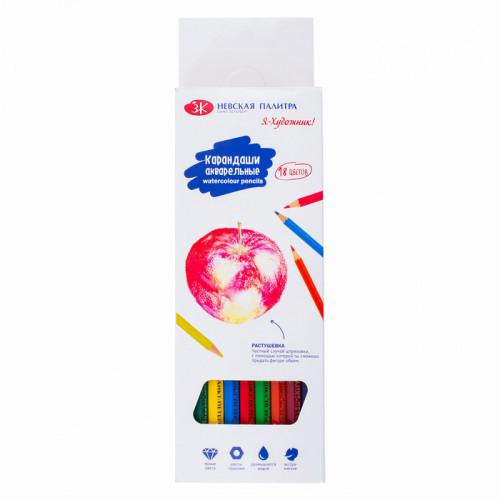 Набор акварельных шестигранных карандашей, 12 цветов, картон