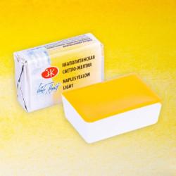 Неаполитанская светло-желтая, акварель «Белые ночи», кювет 2,5 мл