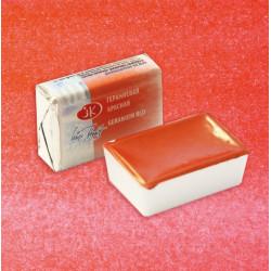 Гераниевая красная, акварель «Белые ночи», кювет 2,5 мл