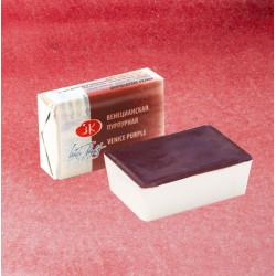 Венецианская пурпурная, акварель «Белые ночи», кювет 2,5 мл