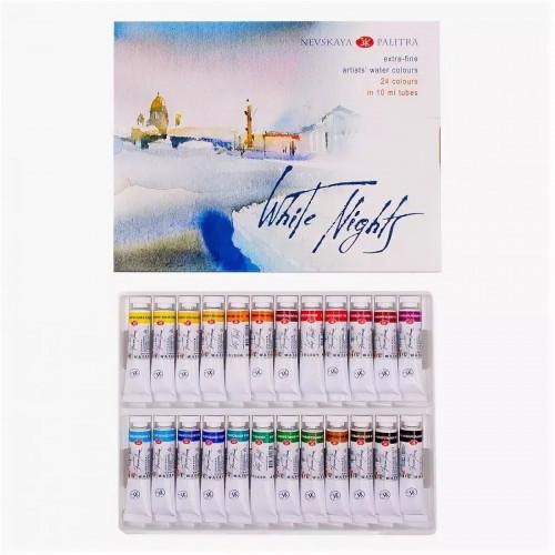 Набор акварели «Белые ночи»  из 24 цветов в тубах 24*10 мл