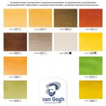 """Набор акварельных красок Van Gogh """"Shades of Nature"""" (цвета природы) 12 кювет + кисть пластиковый короб"""