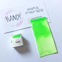Акварель Handy Флуоресцентный зеленый, 1,6 мл