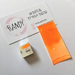 Акварель Handy Флуоресцентный оранжевый, 1,6 мл