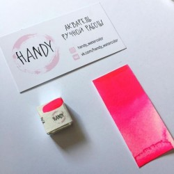 Акварель Handy Флуоресцентный розовый, 1,6 мл