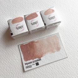 Акварель Handy Мумия розовая, 1,6 мл