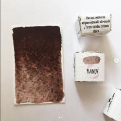 Акварель Handy Оксид железа темный, 1,6 мл