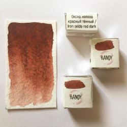 Акварель Handy Оксид железа красный темный, 1,6 мл