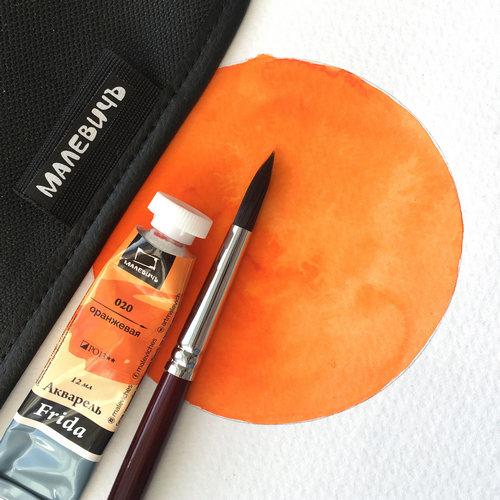 Акварель Малевичъ «Frida», оранжевая 12 мл