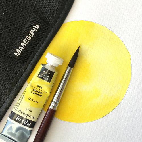 Акварель Малевичъ «Frida», желтая светлая 12 мл