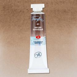 Ван-Дик коричневый, акварель «Белые ночи», туба 10 мл
