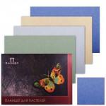 """Планшет для Пастели """"Сладкие грёзы"""" А4 , 6 цветов - 18 листов, 160 гр."""