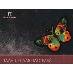 Планшет для Пастели Бабочка А3 , 4 цвета - 20 листов