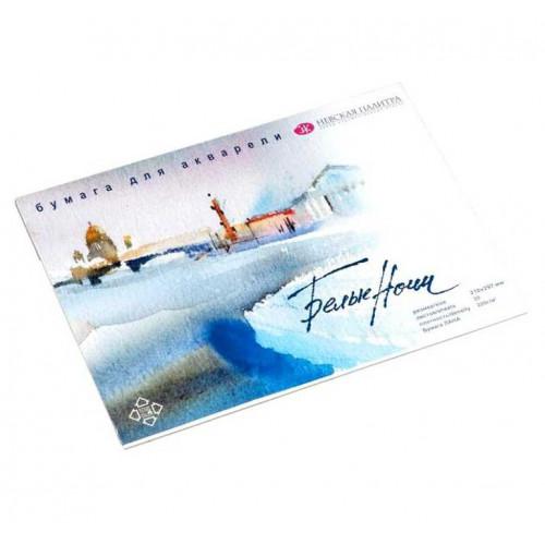 Альбом-склейка «Белые ночи», 130*190 мм, 20л, плотность 200г/м2, рисовальная бумага