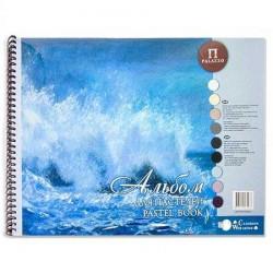 Альбом для пастели «Aquamarine», А4 (24*30 см), 54 л
