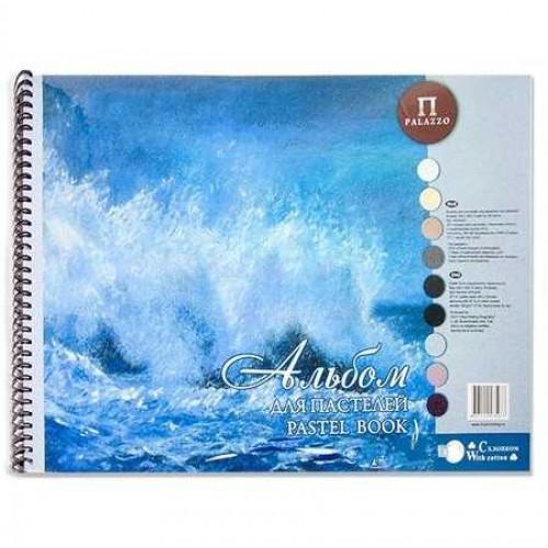 Альбом для пастели «Aquamarine», А3 (30*40 см), 54 л