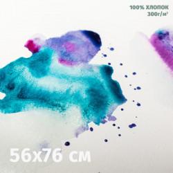 Бумага для акварели Малевичъ 100% хлопок, 300 г/м, 56х76 см
