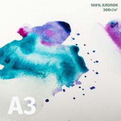 Бумага для акварели Малевичъ 100% хлопок, 300 г/м, А3