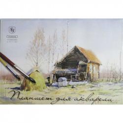 """ГОЗНАК Планшет для акварели """"Рисовальная"""", 420*594 мм, 20 л., склейка"""