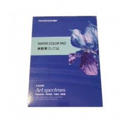 Склейка Potentate Watercolor Pad (Smooth Surface), 16 л. 195x135 mm, 300 г/м