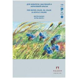 """Планшет для акварельной, масляной и акриловой краски """"Русское поле"""", А5, плотность 180 г/м2, 16 л, экстра белая"""