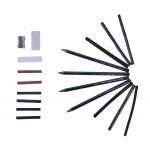 Набор для эскизов Peroci 20 предметов в металлическом пенале