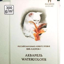 Бумага для акварели 100% хлопок Palazzo, 300 г/м, А4