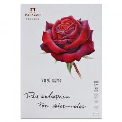 Папка бумаги для акварели «Южная красавица» Palazzo А3 200 г/м2, 70% хлопка, 15 л