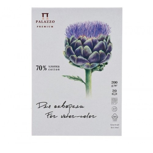 Папка бумаги для акварели «Артишок цветёт» Palazzo А5 200 г/м2, 70% хлопка, 15 л