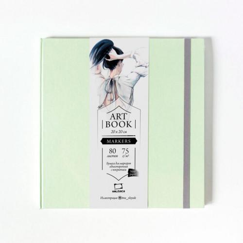 """Скетчбук Малевичъ для маркеров """"Fashion"""", мятный, 75 г/м, 20х20, 80л"""