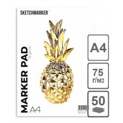 Альбом для маркеров Sketchmarker Marker Pad А4 (75 гр, 50 листов)