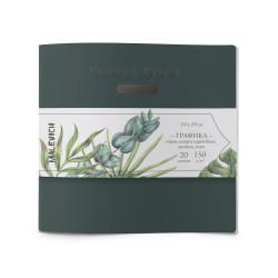 """Скетчбук Малевичъ для графики """"Graf'Art"""", зеленый, 150 г/м, 19х19, 20л"""