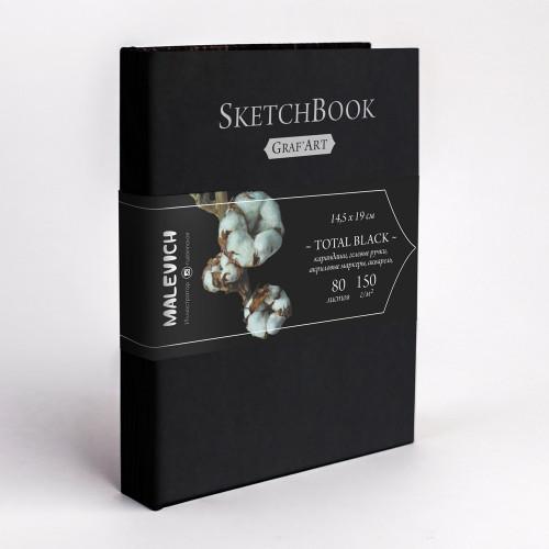 Скетчбук Малевичъ для графики GrafArt, Total Black, 150 г/м, 14,5x19 см, 80л