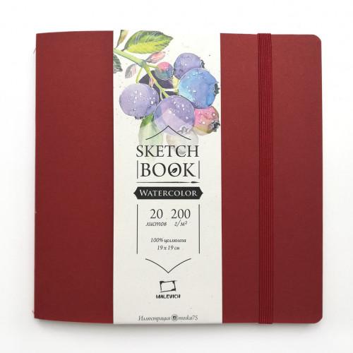 "Скетчбук Малевичъ для акварели Waterfall ""Nature"", мелкая фактура, бордовый, 200 г/м, 19х19, 20л"