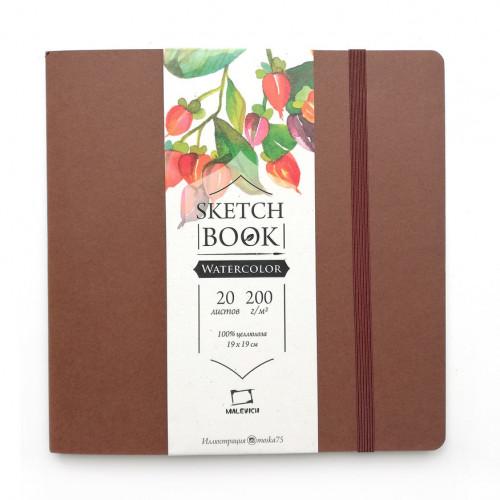 "Скетчбук Малевичъ для акварели Waterfall ""Nature"", мелкая фактура, коричневый, 200 г/м, 19х19, 20л"