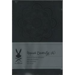 """Скетчбук для графики с черной бумагой """"Мандала Маленькая"""" А5 (100г/м2, 64 с)"""
