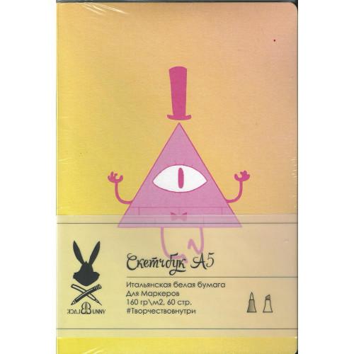 """Скетчбук для маркеров А5 """"Билл Треугольник"""" 160 г/м2, 60 листов"""