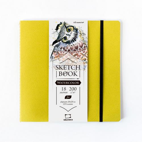 "Скетчбук Малевичъ для акварели ""Shammy"", Fin, салатовый, 200 г/м, 20х20, 18л"