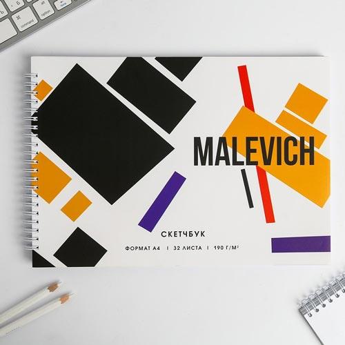 Скетчбук А4, 32 листа, 190 г/м2 «Malevich»