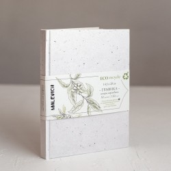 Скетчбук Малевичъ для графики GrafArt ECO, кофе белый, 150 г/м, 14,5x20 см, 50л