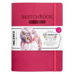 Скетчбук Малевичъ для акварели Veroneze, розовый, 200 г/м, 15x20 см, 18л