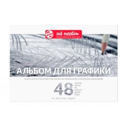 Альбом для графики Art Creation 120гр/м.кв А4 48л склейка по 1 стороне