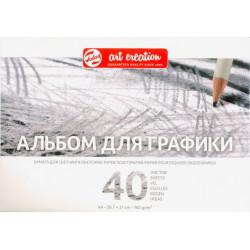 Альбом для графики Art Creation 160 г/м.кв А4 40л склейка по 1 стороне