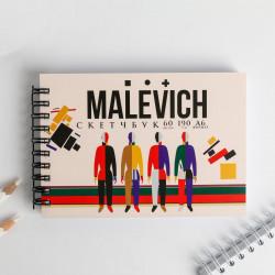 """Скетчбук горизонтальный  А6, 60 листов """"MALEVICH"""""""