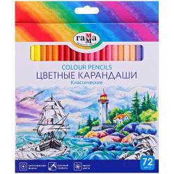 """Карандаши цветные Гамма """"Классические"""", 72 цв., заточен., картон"""
