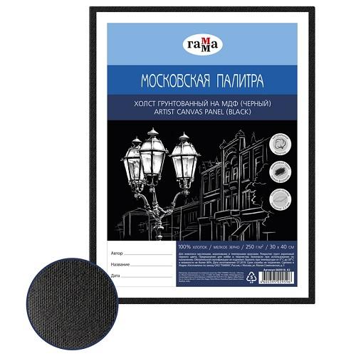 "Холст на МДФ Гамма ""Московская палитра"", 30*40см, черный, 100% хлопок, 250г/м2, м/з"