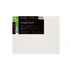 Холст Оршанский мелкозернистый, 100% лен, 235г/м2, 24х30 см
