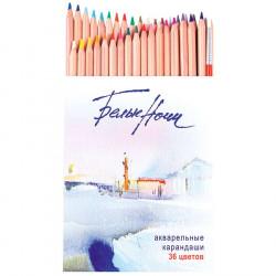 Набор акварельных карандашей Белые ночи с кистью, 36 цветов, в картонной коробке